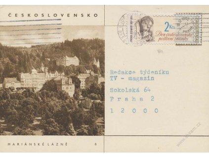 1993, DR České Budějovice, přelep dopisnice, zasl. do Prahy