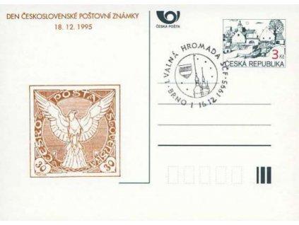 1995, Brno, Valná hromada, PR na PP 40