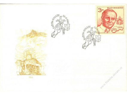 1995, FDC 68 Papež Ján Pavel II.