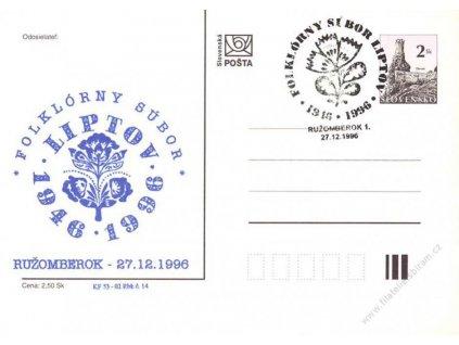 1996, Folklórny súbor Liptov, privátní, neprošlé