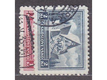 1-2Kč Arras, série, Nr.289-90, razítkované, ilustrační foto