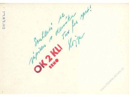 Potvrzení spojení, 1956, karta