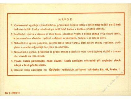 Potvrzení spojení, 1953, karta