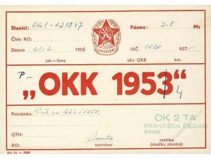 Potvrzení spojení, 1954, karta