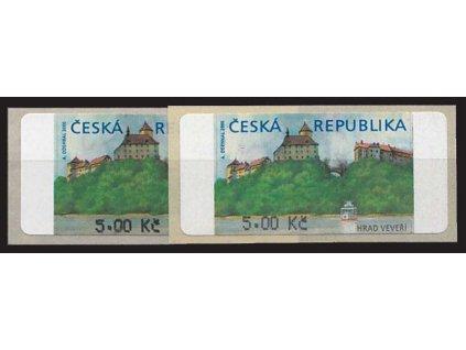 2000, 5Kč Veveří, silný a slabý tisk hodnoty, Nr.AU 1B