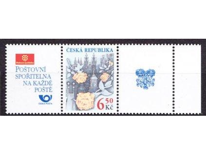 2003, 6.50Kč Růže nad Prahou, kupon K3, **