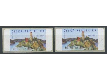 2003, 6.50Kč Zvíkov, 2 kusy - slabý a silný tisk, **