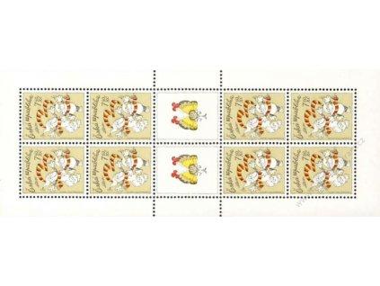 2005, 7.50Kč Dětem, sešitkový list, Nr.SL438, **