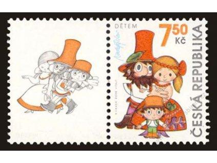2006, 7.50Kč Dětem, kupon, Nr.KL475, **