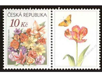 2006, 10Kč Kytice, Nr.K1P 459, **