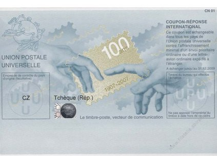 2007, Coupon-Réponse International, neprošlé