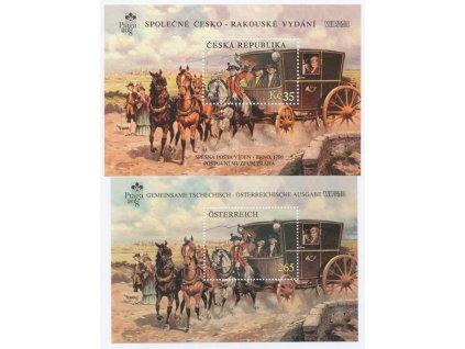 2008, Spěšná pošta 1750, Společné vydání, **