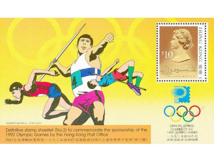 Hong Kong, 1991, aršík Sport, MiNr.Bl.19, **