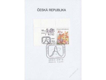 2012, Praha, ČVÚT, privátní přítisk, pamětní list