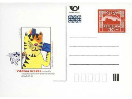 CDV 121 Praga 2008 – Dětská pošta