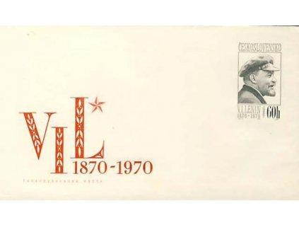 COB 25 V.I.Lenin