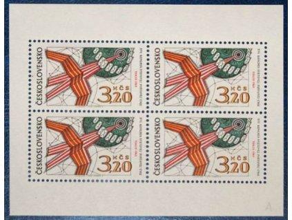 1969, 3.20Kčs PL - kongres UPU, Nr.PL1791, **