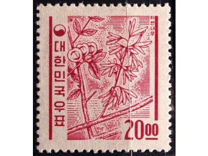 Korea-South, 1962, 20W Symbol, dv, **