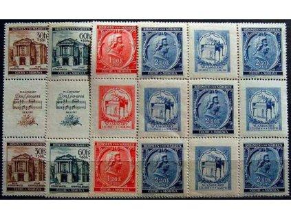 1941, 30h-2.50K Mozart, Nr.68-71,VK-21, **