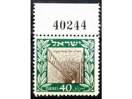Israel, 1949, 40Pr studny, MiNr.18, **