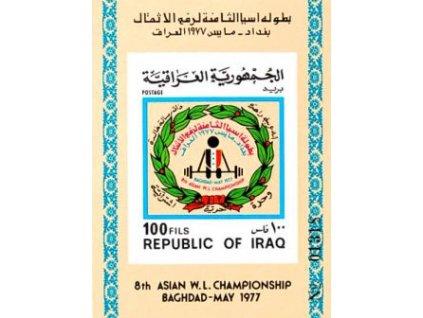 Irák, 1977, aršík, MiNr.Bl.29, **