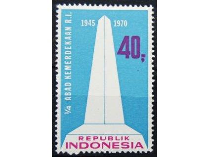 Indonésie, 1970, 40R Pomník, **