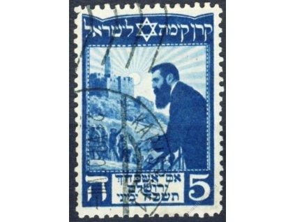 Israel, předběžná známka, DR Karlsbad