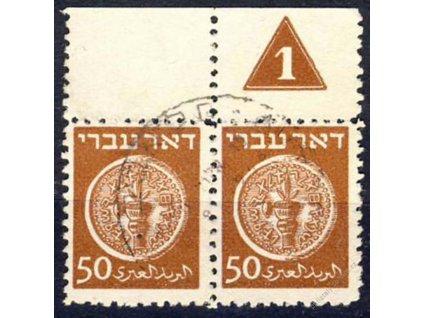 Israel, 1948, 50M Mince, 2páska, MiNr.6, razítko