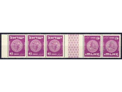 Israel, 1950, 45Pf Mince, MiNr.50, **