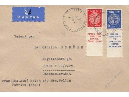 Israel, 1949, DR Nahriya, let. dopis zasl. do ČSR