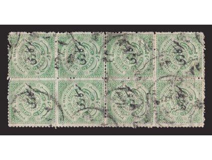 Indie, Haidarabad, 1930, 8P/ 1/2A zelená, 8blok, razítkované