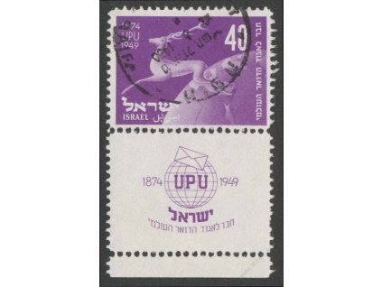 Israel, 1950, 40Pr UPU, přeloženo v perforaci, razítko