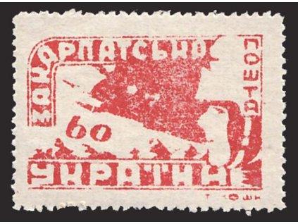 Karpatská Ukrajina, 1945, 60F karmínová, MiNr.78A, **