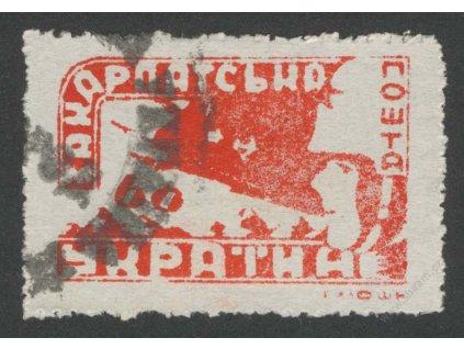 Karpatská Ukrajina, 1945, 60F karmínová, razítkované