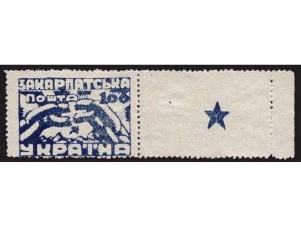 Karpatská Ukrajina, 1945, 100F modrá s kuponem, MiNr.79A, **