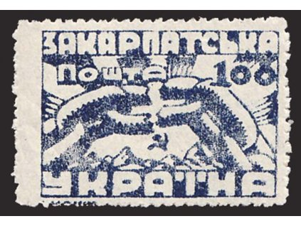 Karpatská Ukrajina, 1945, 100F modrá, MiNr.79A, ** , drobné vlomy