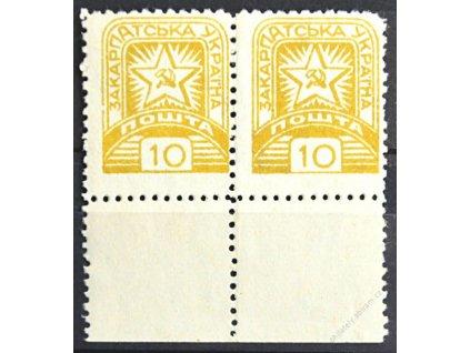 Karpatská Ukrajina, 1945, 10F Znak, **