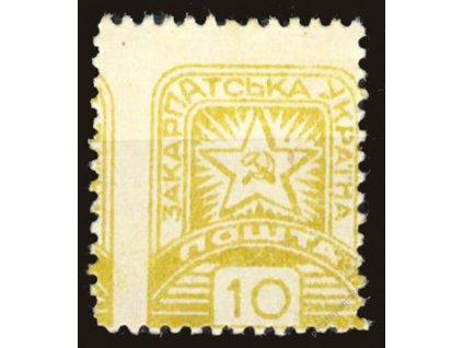 Karpatská Ukrajina, 1945, 10F Znak, posun, **