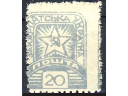 Karpatská Ukrajina, 1945, 20F Znak, * po nálepce