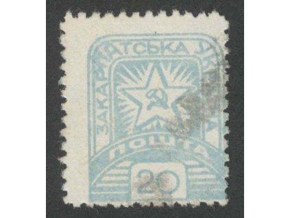Karpatská Ukrajina, 1945, 20F Hvězda, razítkované