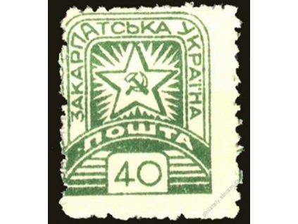 Karpatská Ukrajina, 1945, 40F Znak, MiNr.83, **