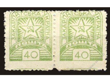 Karpatská Ukrajina, 1945, 40F Znak, 2páska, **