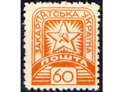 Karpatská Ukrajina, 1945, 60F Znak, MiNr.84, **