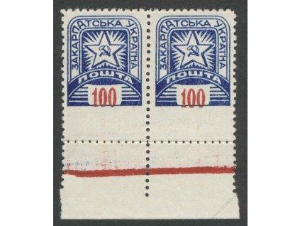 Karpatská Ukrajina, 1945, 100F Hvězda, 2posun, **
