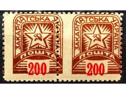 Karpatská Ukrajina, 1945, 200F, 2páska, **