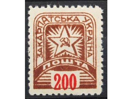 A-Karpatská Ukrajina, 1945, 200F Znak, **