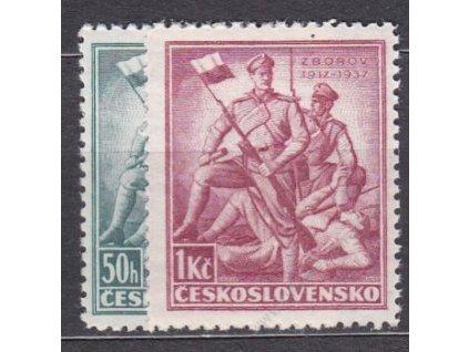 1937, 50h-1Kč Zborov, Nr.318-19, **