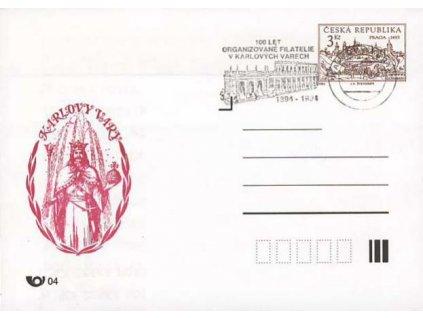 COB 1, přítisk Karlovy Vary, denní razítko 1994
