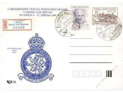 PP 1 310. československá peruť, R-dopis, DR Lipník