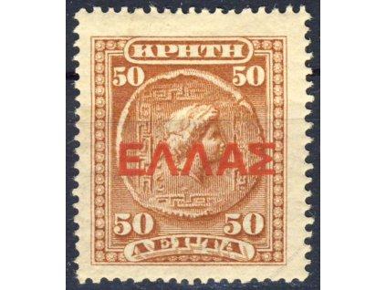 Kréta, 1909, 50L hnědá, MiNr.61, těžší *